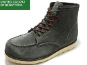 One pair of last! BENETTON Benetton casual shoes shoes boots men gentleman fashion design work boots constant seller leather BN5009 Grace aide