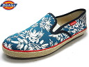 The Dickies dickies men extreme popularity shoes slip-on shoes Frio Julio DI-10142 navy pecan who are attention