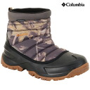 ☆Snow boot Snow blade slip light waterproof BM1584 213 (Peatmoss) men's for recreation protection against the cold such as an arrival waterproofing specifications slope, the change latest for 2014 2,015 years