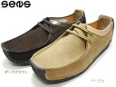 2014 new fall!   ☆ Eventhough finished second to none Clarks! Crepe sole SC 9030 dark brown beige
