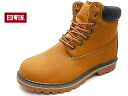 2014 is the new attention! EDWIN Edwin men's most popular Shoes Boots 5 cm is not waterproof features living waterproofing waterproof lace-up fashion design work boots 7331 yellow