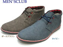 In 2014, new attention is MEN's CLUB men's men's women's shoes bootvintage processing fashionable design simple MB2713 dark brown Navy