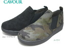 2014 autumn winter new women's slipponsidegoa style sneaker shoes thickness bottom suede simple casual 59 tonal camouflage.