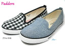 Most popular in 2015 new spring and summer! Padders Padres MLS-1005 black/g blue women's slip-on shoes shoes natural simple cute fashionable pettanko pettanko flat shoes