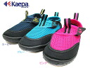 2013 Year NEW models this year I came back! Water shoes! Junior Ladies size water shoes Aqua shoes Womens KP-00420