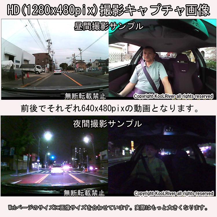 GPS対応ドライブレコーダー