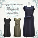 Cotton knit material short sleeve one piece size / 38 (M), 40 (L) color Navy / Khaki / Black