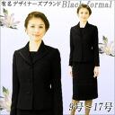 Jacket + blouse + skirt 3-piece set suit 63048