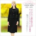 "High-quality black formal mourning dress ""Yukiko Hanai"""