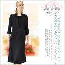 Black formal suit for Yumi Katsura, Yukiko Hanai brand summer