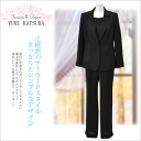 "Lady's black formal mourning dress formal dress trouser suit luxury brand ""Yumi Katsura"" Mrs. fashion"