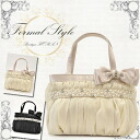 Parkers decoration party bag size / one size color: beige/black