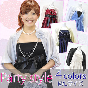 [wedding ceremony / banquet] a party bolero, a haori, lam, three-quarter sleeves