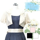 The bolero which the Tulle lace of the dot pattern has a cute in chiffon Ikuji with the translucency