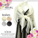 Lady's wedding ceremony shawl stall haori party shawl invite second party banquet FOMA Rouault Gandhi