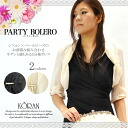 Parkers decorated seven-sleeve special occasion wedding, meeting, party, party, party