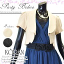 Short-sleeved party bolero wedding ceremony banquet party haori invite second party chiffon