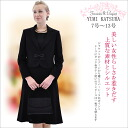 yumikatsura mourning / robes / Memorial / memorial service and 7, 9, 11, 13, young adult