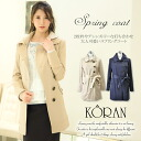 Women's coat two collar デザインアシメトリート trench coat size / 38 (M size) color and beige