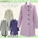 A line mohair blend wool coat m/l beige / grey / Pink / Purple