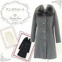 Angora wool coat M/L beige / gray / black