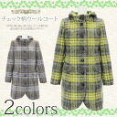 Checked pattern wool coat M/L yellow / purple