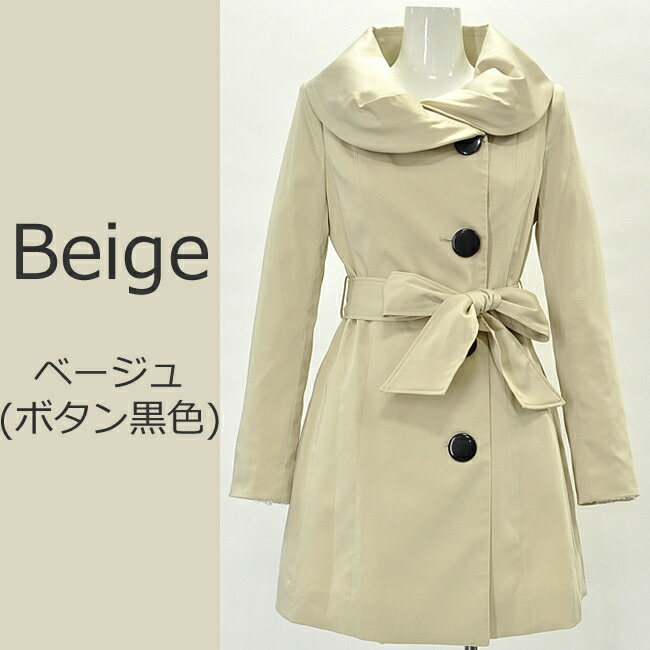 【スプリングコート】レディースコート シャンブレー素材ボリュームネックコート