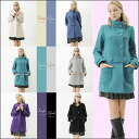 Angora wool material coat 6 color winter mixed wool coat with colorful stylish decorating