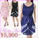 シフォンミックスフリルデザイン party dress size: dresses / sale / cheap / bargain 38 (No. 9)