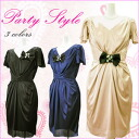 Stretch Satin materials short sleeve party dress (with Ribbon) size: dresses / sale / cheap / bargain 38 (No. 9)