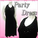Stretch velour-stock party dress size: 9 No.