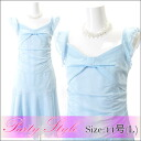 Chiffon frill sleeve patty dress color / blue size: 11 (large size)