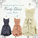 With skirt party dress size / 38 (size M), 40 (l) color: beige/pink/Navy