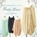 Motif design 4 WAY party dress size 38 (M size) color: beige/pink and Mint green/Navy