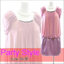 Switch design eye-catching party dress, dress size: 38 (M)