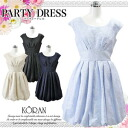Adult elegant dress with high quality fabric weaving blistering