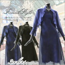 A classy impression frills eight minutes sleeve Bolero size / 38 (No. 9), 40 (No. 11), 42 (No. 13), 44 (No. 15) color blue, Navy, black wedding, wedding party, wedding reception in the special occasion of the recommended