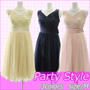 Lace decorations party dress size m color