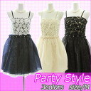 Lace embellishments layered style prom dress size m color