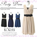 Party dress with party dress high quality フォーマルドレスワンピースカシュクールデザインフラワーモチーフ of adult line