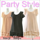 Chiffon material-ティーアードシルエット party dress size / 9 (M size) color