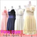 チュールレイヤード party dress size: (M) dress