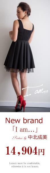 �������� �ɥ쥹 ��I am...��