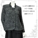 Luxury jacket jackets stand collar parkers ornament Tweed Mrs fashion