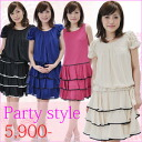 It invited, wedding, presentation, second party, party, party ブラウスアンサンブル party dress medium length