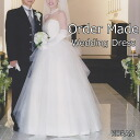 Made-to-order wedding dress