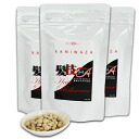 I help hair-growth, 養毛 from a body! ? You 髪技 A (three bags)