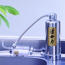 浄活水器 which changes water flowing from the faucet of the kitchen into delicious water full of vitality! You zeolite 湧命力, 浄活水器
