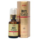 It is easy to dissolve in water in an original patent technology and is easy to be absorbed! Seven sets that you 湧命力, propolis (30 ml) is advantageous