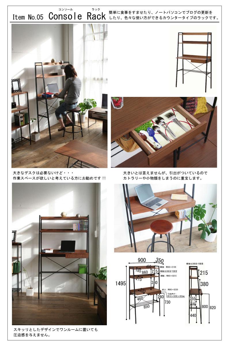 アンセムシリーズ アメリカンウォールナット使用 ローテーブル リビングテーブル センターテーブル